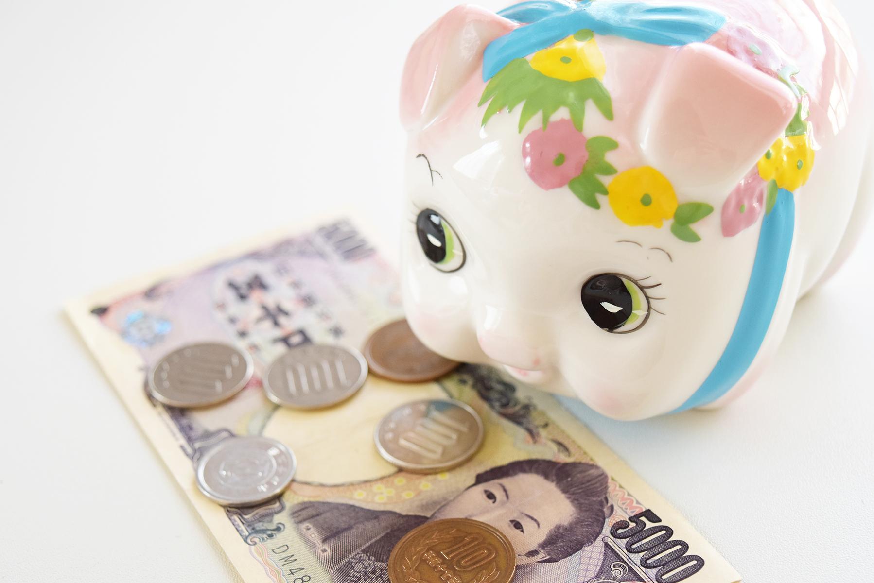 令和元年度地域別最低賃金額 答申状況(愛媛・高知)