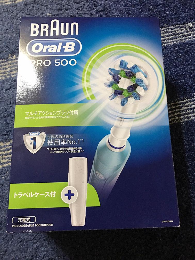 電動歯ブラシが・・・