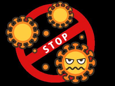 ストップ新型コロナウイルス