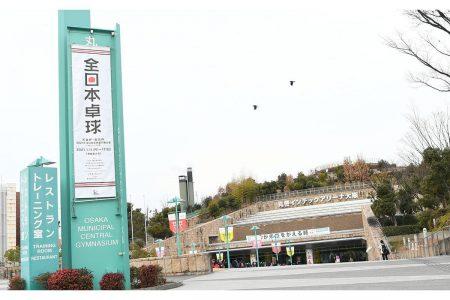 2021年全日本卓球大会